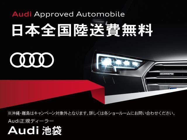 『日本全国陸送費無料』ご成約いただいたAudi認定中古車は無料にて車両をご自宅までお届けいたします!遠方のお客様も当店をお気軽にご利用頂けます。