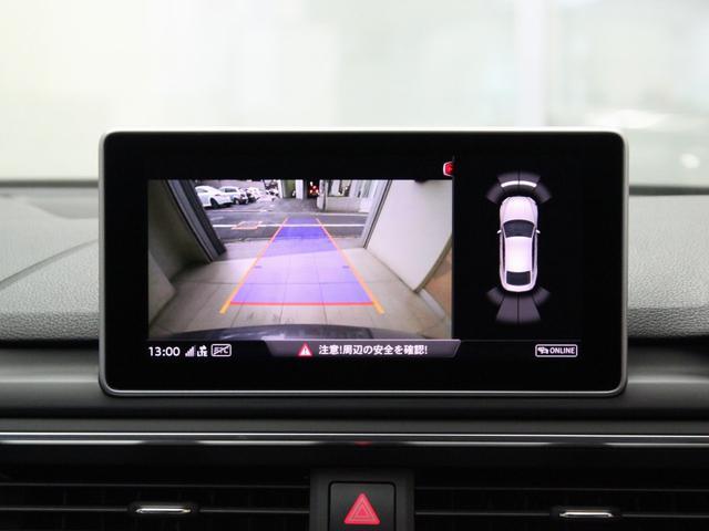 MMIナビゲーションシステム搭載。もちろんバンパーセンサーとリヤカメラを装備しております。