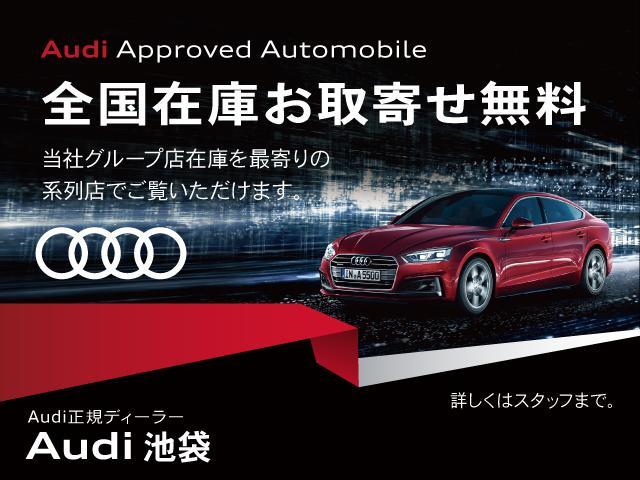 「アウディ」「アウディ A4オールロードクワトロ」「SUV・クロカン」「東京都」の中古車3