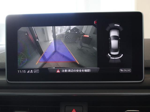 「アウディ」「アウディ A4」「セダン」「東京都」の中古車10