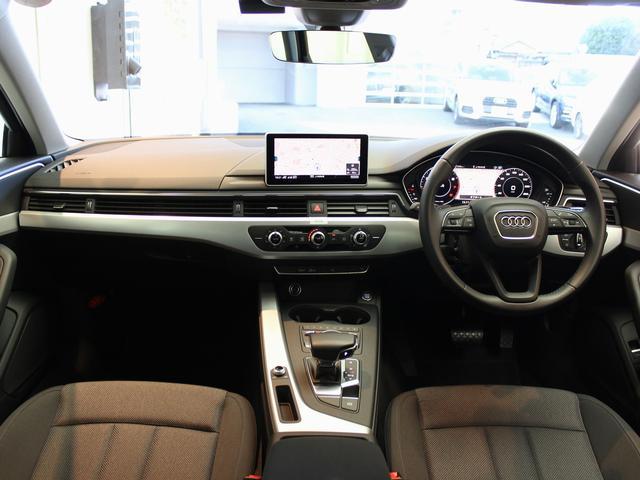 アウディ アウディ A4アバント 1.4TFSI 2017モデル ワンオーナー 認定中古車