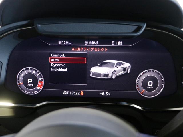 アウディ アウディ R8 V10クーペ 5.2Q exclusiveカラー 青ステッチ
