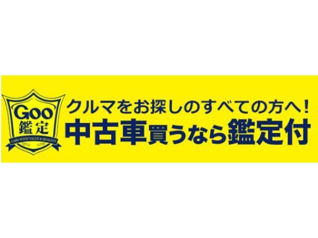 SラインPKG  ワンオーナー 認定中古車(10枚目)