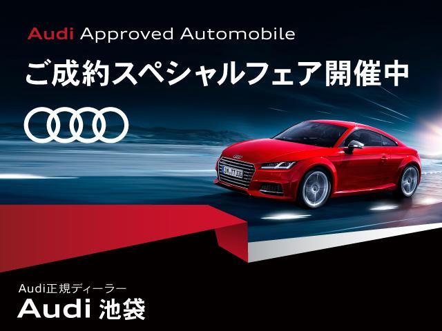 Audi認定中古車では、エンジンやトランスミッション、ブレーキ等の主要部品を含み車輌登録後,最大54ヶ月間まで走行距離無制限で保証致します!!