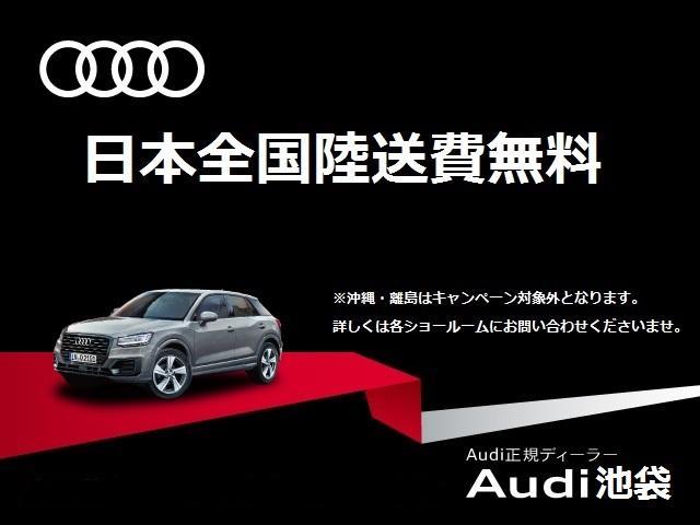 《Audi認定中古車》ならではのクオリティ、高度な訓練・教育を受けたAudi専門のメカニックがご納車前に100項目にも及ぶ精密な点検を行います。