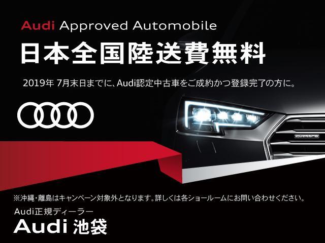 「アウディ」「アウディ A1スポーツバック」「コンパクトカー」「東京都」の中古車2