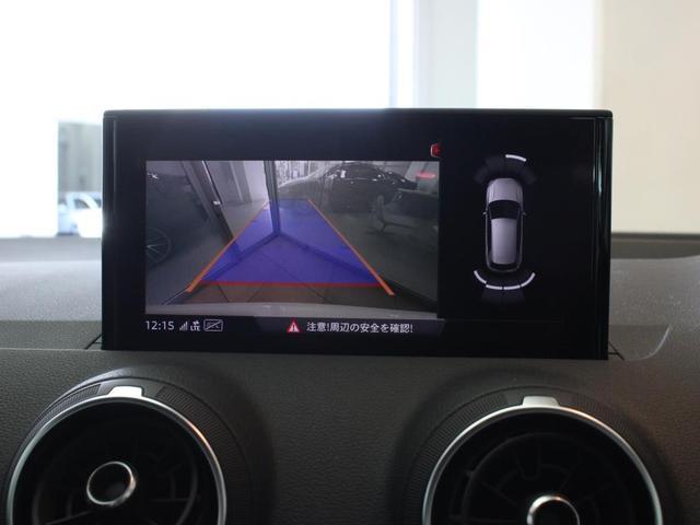 「アウディ」「アウディ Q2」「SUV・クロカン」「東京都」の中古車10