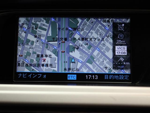 「アウディ」「アウディ A4」「セダン」「東京都」の中古車17