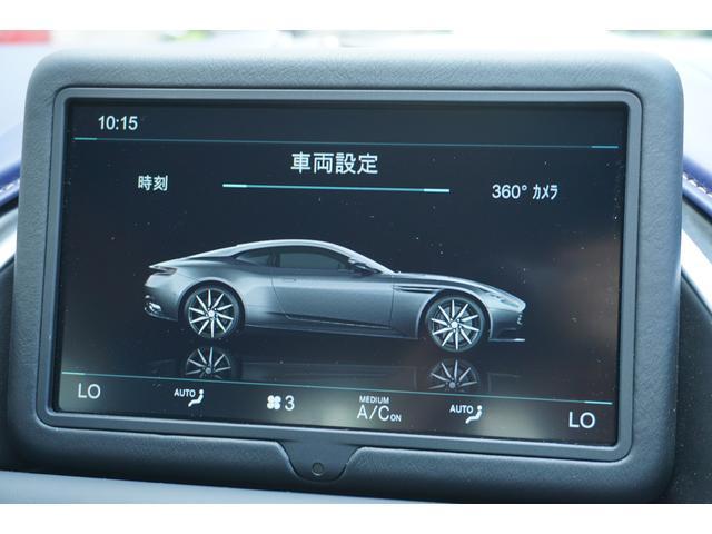 アストンマーティン アストンマーティン DB11 世界限定CEOローンチEDオプション外装色ボーグストライプQ