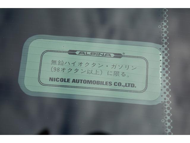 「BMWアルピナ」「アルピナ B12」「セダン」「東京都」の中古車12