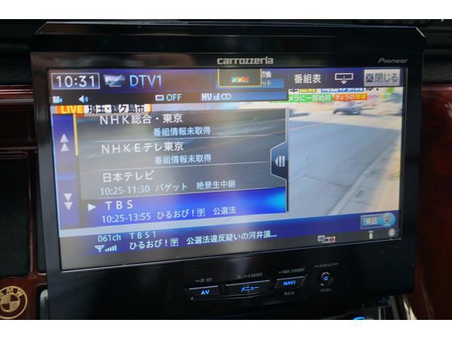 「BMWアルピナ」「アルピナ B12」「セダン」「東京都」の中古車44