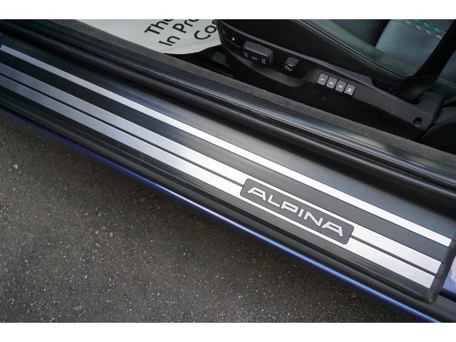 「BMWアルピナ」「アルピナ B12」「セダン」「東京都」の中古車46