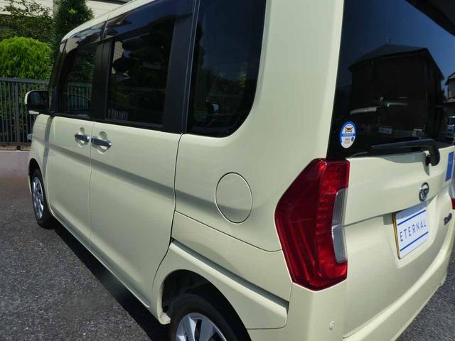 L SAII ウエルカムシート 福祉車両(13枚目)