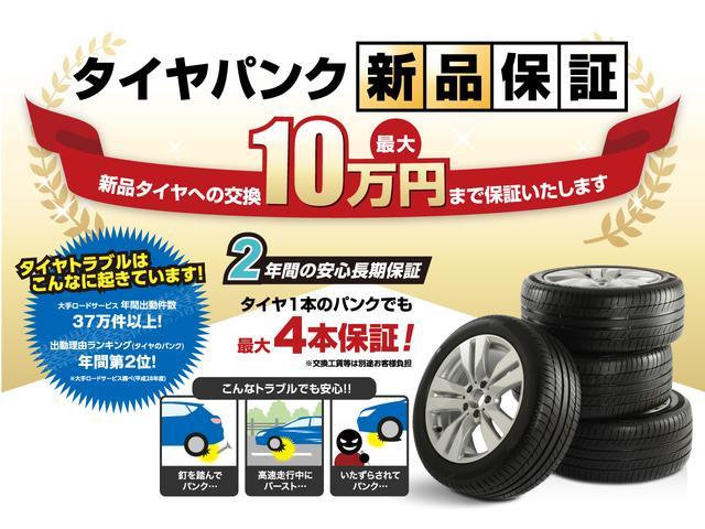 「ランチア」「ランチア デルタ」「コンパクトカー」「東京都」の中古車63
