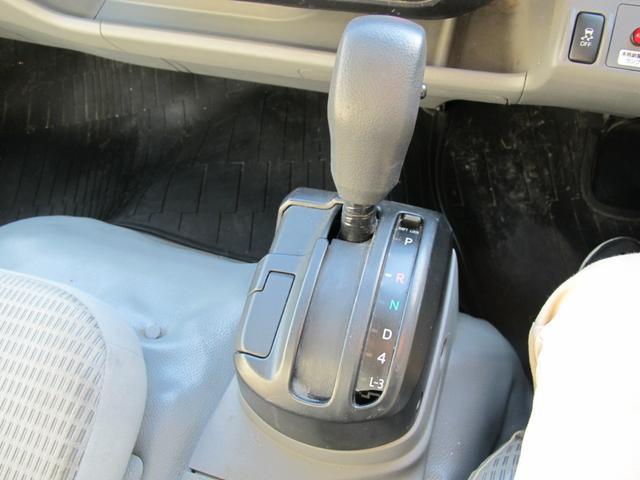 ロングWキャブ全低床 冷蔵冷凍車-5℃ 極東パワーゲート(11枚目)