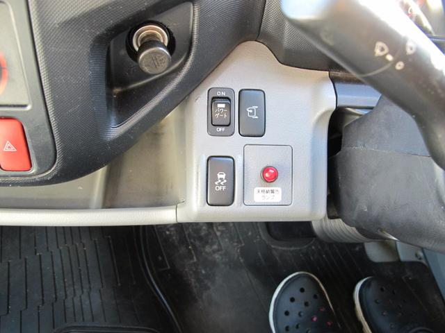 ロングWキャブ全低床 冷蔵冷凍車-5℃ 極東パワーゲート(13枚目)