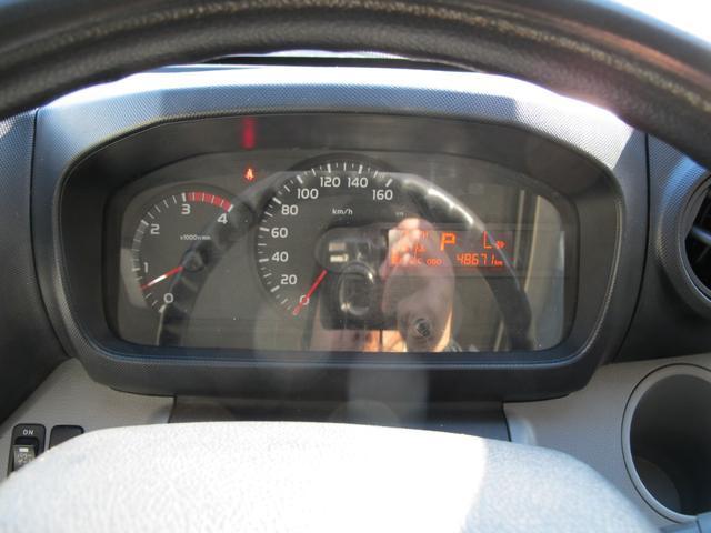 ロングWキャブ全低床 冷蔵冷凍車-5℃ 極東パワーゲート(15枚目)