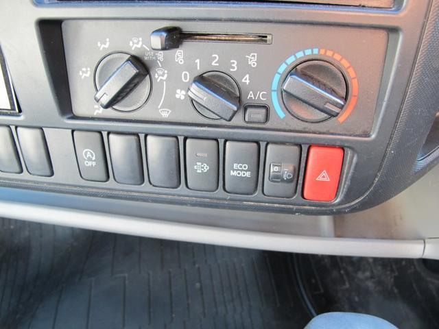 ロングWキャブ全低床 冷蔵冷凍車-5℃ 極東パワーゲート(43枚目)