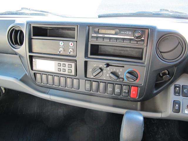 ロングWキャブ全低床 冷蔵冷凍車-5℃ 極東パワーゲート(46枚目)