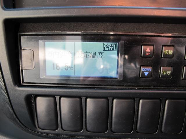 ロングWキャブ全低床 冷蔵冷凍車-5℃ 極東パワーゲート(48枚目)