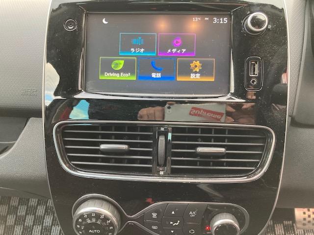オーディオは純正ノーマル・ラジオ・メディアUSB・AUX・Bluetooth