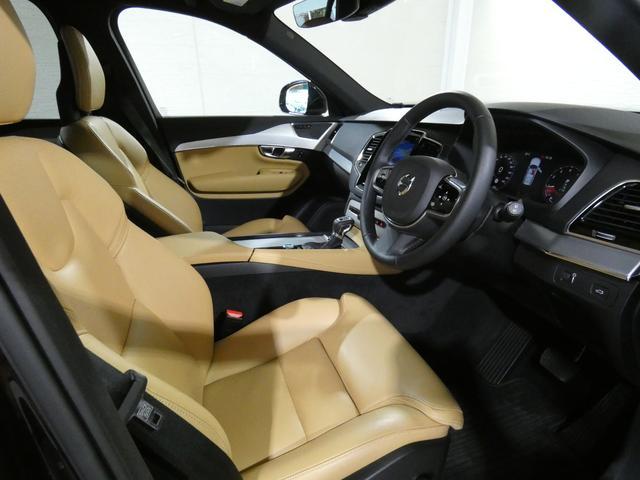 T5 AWD モーメンタム ワンオーナーACC(4枚目)