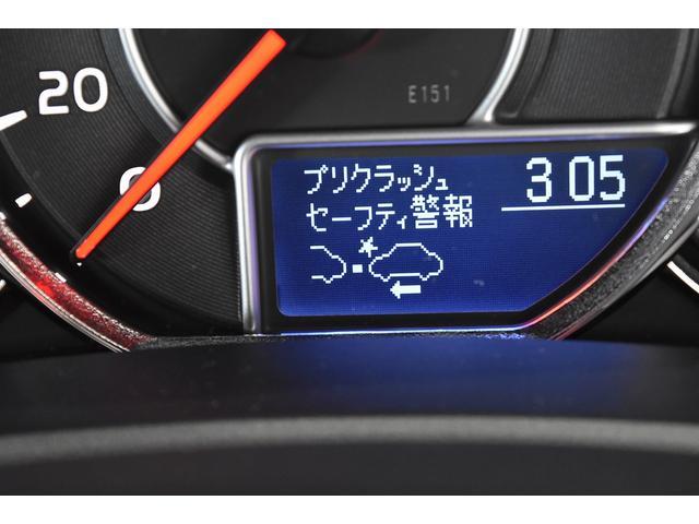 「ミツオカ」「リューギワゴン」「ステーションワゴン」「埼玉県」の中古車14