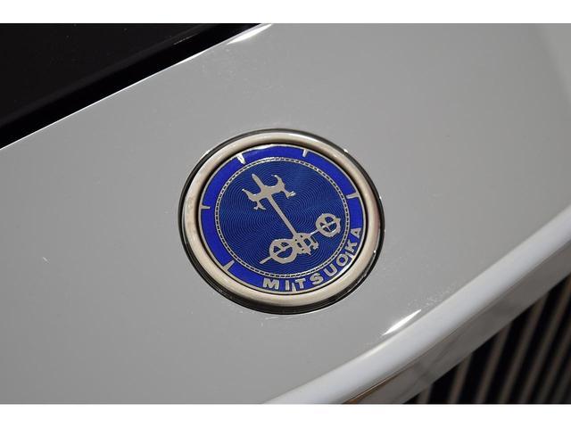 「ミツオカ」「リューギワゴン」「ステーションワゴン」「埼玉県」の中古車25
