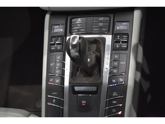 マカンS PDK 17yモデル後期ナビ フルセグTV バックカメラ シートヒーター&シートクーラー ETC パークアシスト エントリードライブ オートクルーズコントロール 電動格納ミラー スポーツステアリング(12枚目)