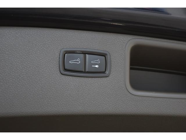 マカンS PDK 17yモデル後期ナビ フルセグTV バックカメラ シートヒーター&シートクーラー ETC パークアシスト エントリードライブ オートクルーズコントロール 電動格納ミラー スポーツステアリング(15枚目)