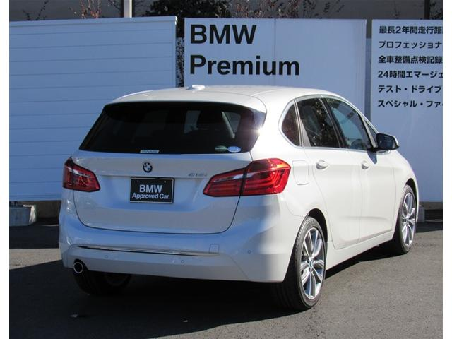 BMW BMW 218iアクティブツアラーラグジュアリーレザーシートBカメラ