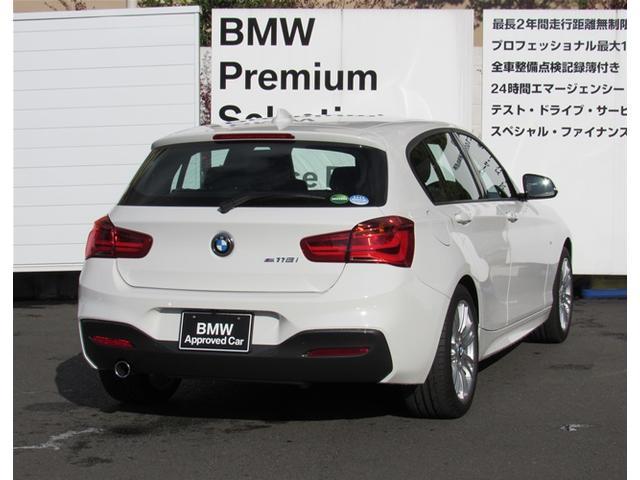 BMW BMW 118i Mスポーツクルコン17インチAW全国1年保証付