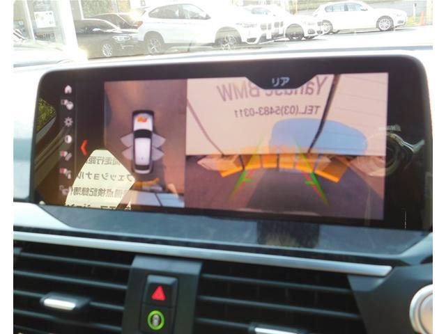 xDrive30iMスポーツ弊社レンタカー全国2年保証(12枚目)