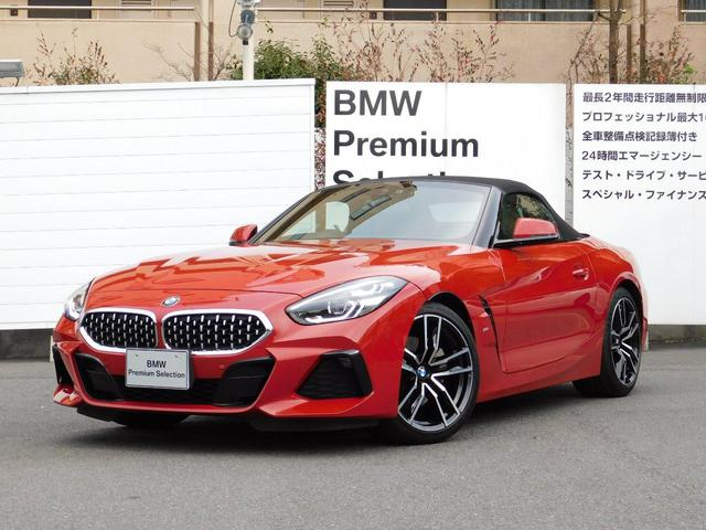sDrive20iMスポーツNew BMW Z4元弊社試乗車(2枚目)