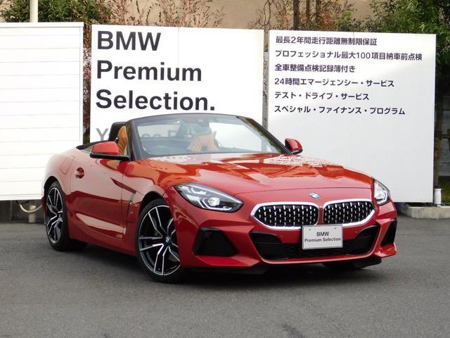 sDrive20iMスポーツNew BMW Z4元弊社試乗車(8枚目)