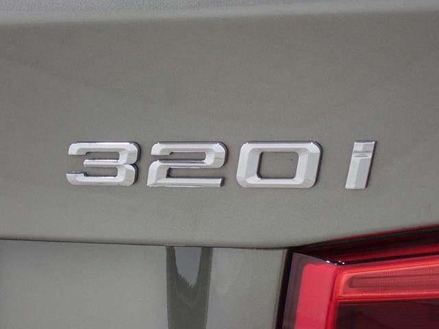 320iラグジュアリー サドルブラウンレザー シートヒーター オートトランク ACC 全国1年保証(33枚目)