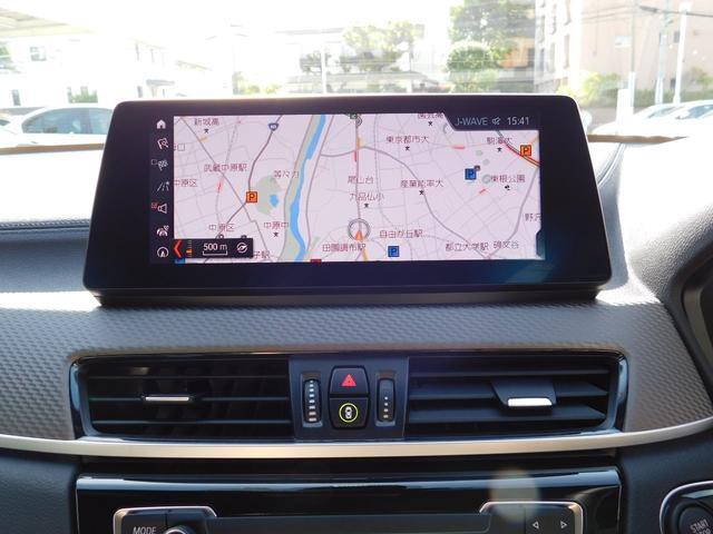 xDrive 20i MスポーツX 弊社デモカー・20インチAW・追従式クルーズコントロール(10枚目)