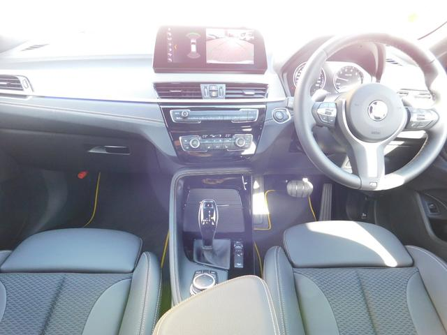 xDrive 20i MスポーツX 弊社デモカー・20インチAW・追従式クルーズコントロール(15枚目)