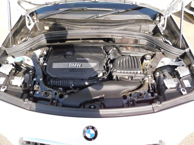 xDrive 20i MスポーツX 弊社デモカー・20インチAW・追従式クルーズコントロール(17枚目)