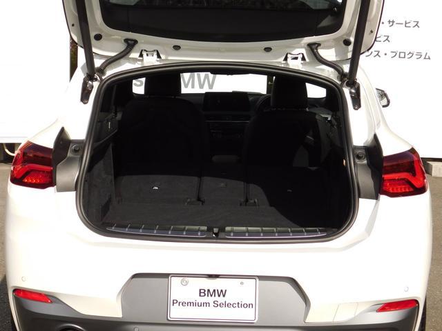 xDrive 20i MスポーツX 弊社デモカー・20インチAW・追従式クルーズコントロール(18枚目)
