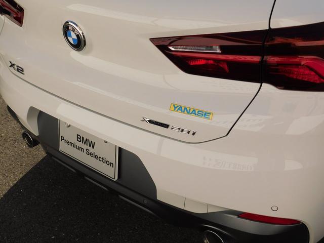 xDrive 20i MスポーツX 弊社デモカー・20インチAW・追従式クルーズコントロール(22枚目)