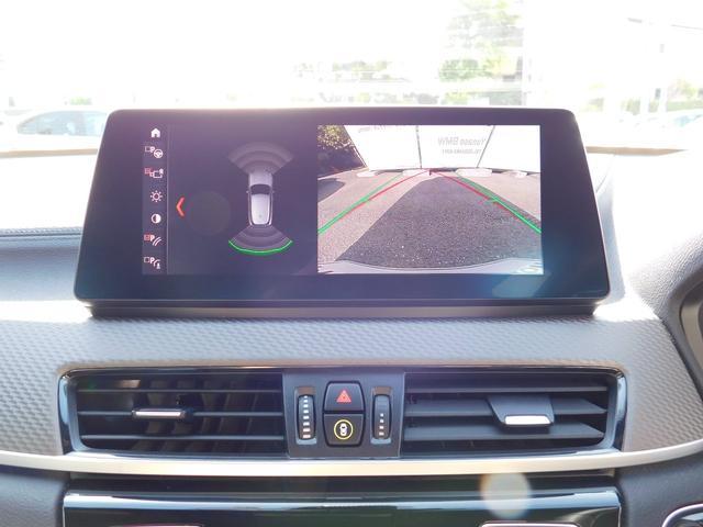xDrive 20i MスポーツX 弊社デモカー・20インチAW・追従式クルーズコントロール(23枚目)