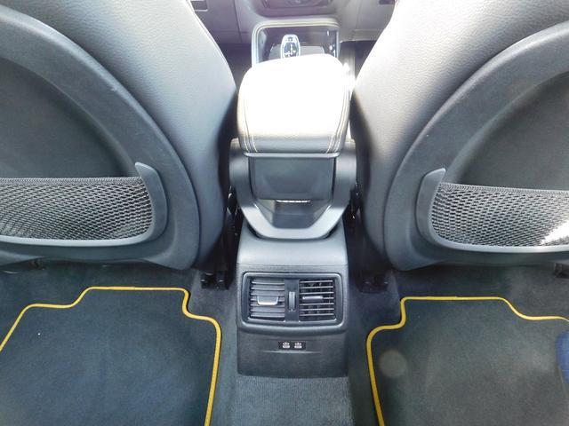 xDrive 20i MスポーツX 弊社デモカー・20インチAW・追従式クルーズコントロール(26枚目)