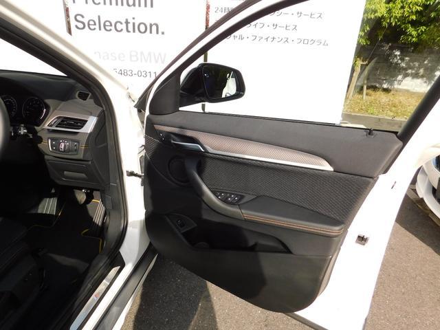 xDrive 20i MスポーツX 弊社デモカー・20インチAW・追従式クルーズコントロール(27枚目)