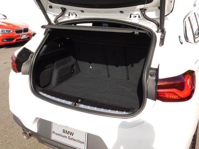 xDrive 20i MスポーツX 弊社デモカー・20インチAW・追従式クルーズコントロール(40枚目)
