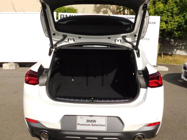 xDrive 20i MスポーツX 弊社デモカー・20インチAW・追従式クルーズコントロール(41枚目)