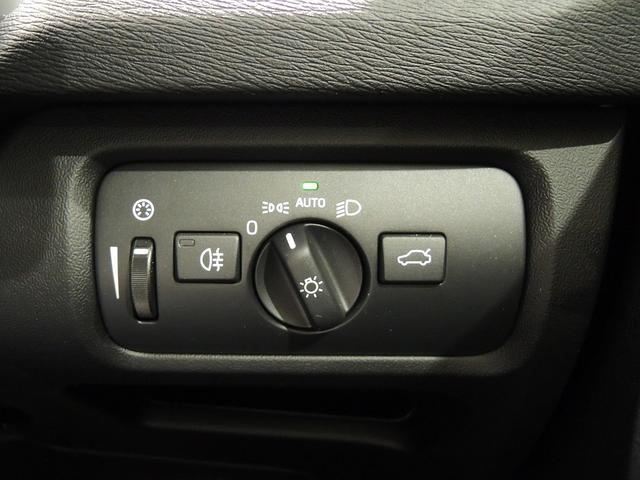 AUTO機能付きヘッドライト