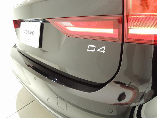 高燃費かつ力強い2.0Lディーゼルエンジン。D4エンジンです。