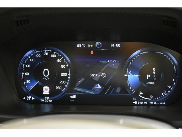 情報を直感的に把握できる12.3インチっデジタル液晶ドライバーディスプレイ。