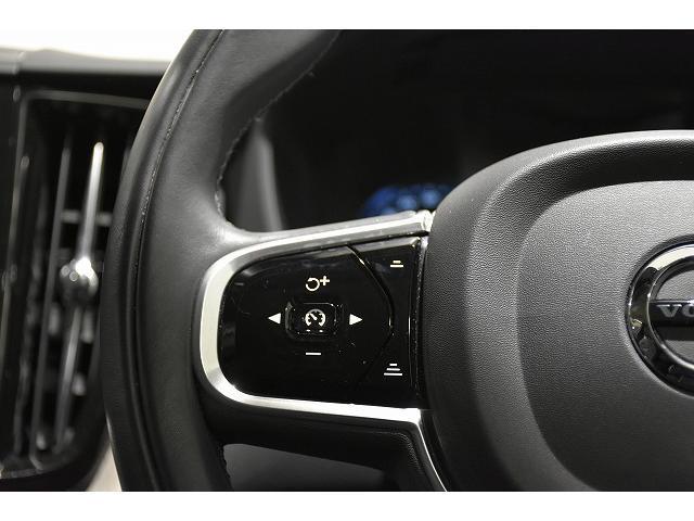 T5 AWD インスクリプション ワンオーナー 禁煙 レザーシート 前後シートヒーター ステアリングヒーター 衝突被害軽減ブレーキ 認定中古車(15枚目)
